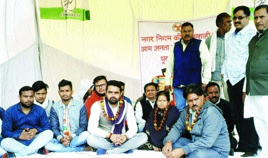 YC initiates hunger strike over non-fulfillment of demands