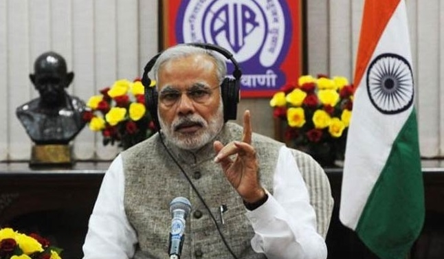 Radio brings people closer: Modi on World Radio Day