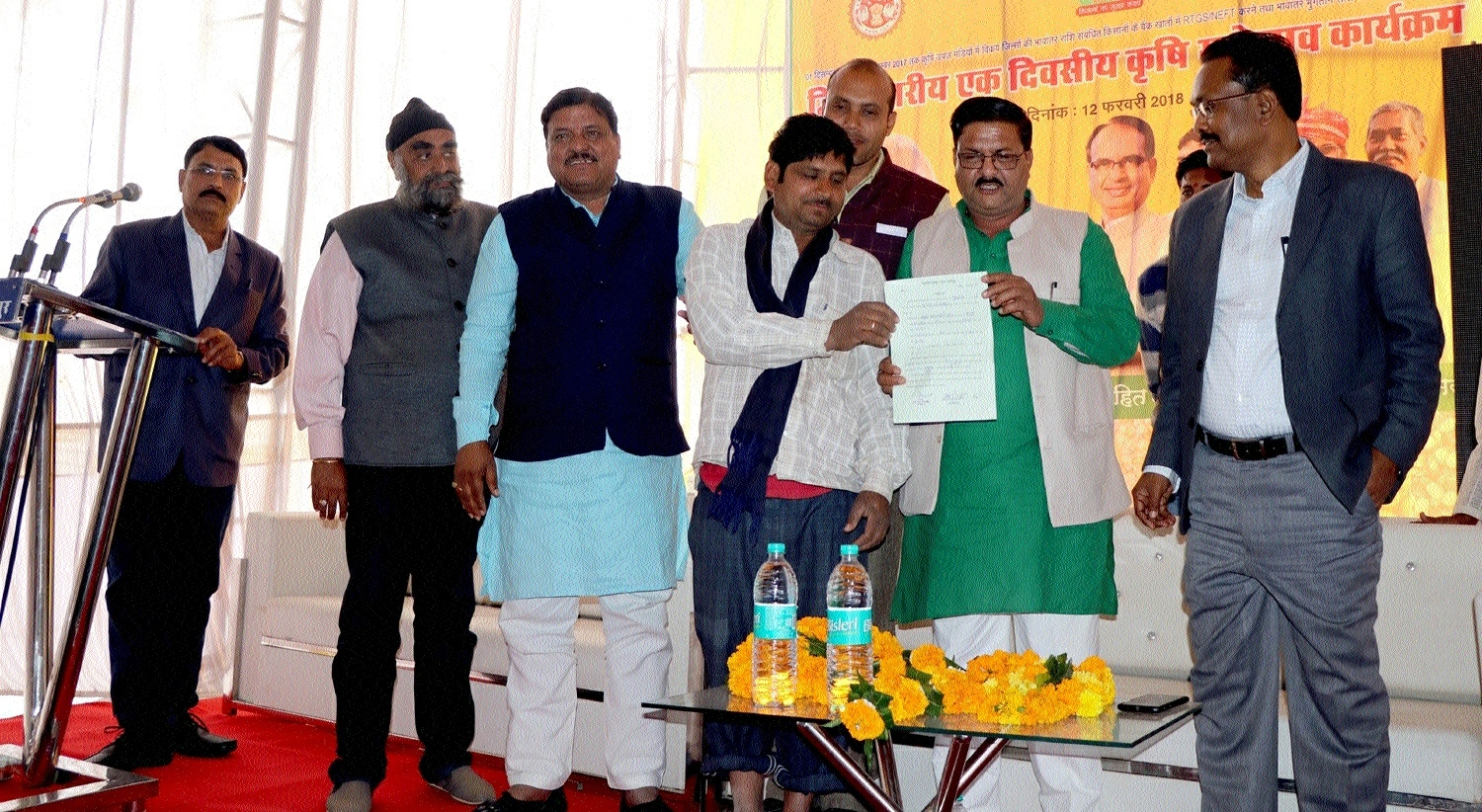 Cheques under Bhavantar Bhugtan Yojana handed over to farmers