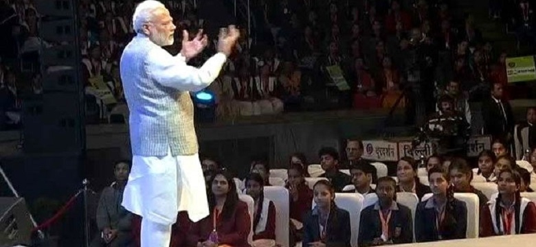 Compete with yourself: Modi tells students