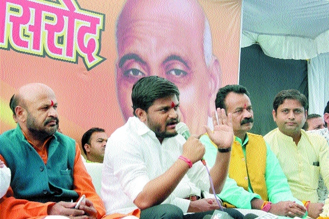 MP's election is between people and BJP: Hardik