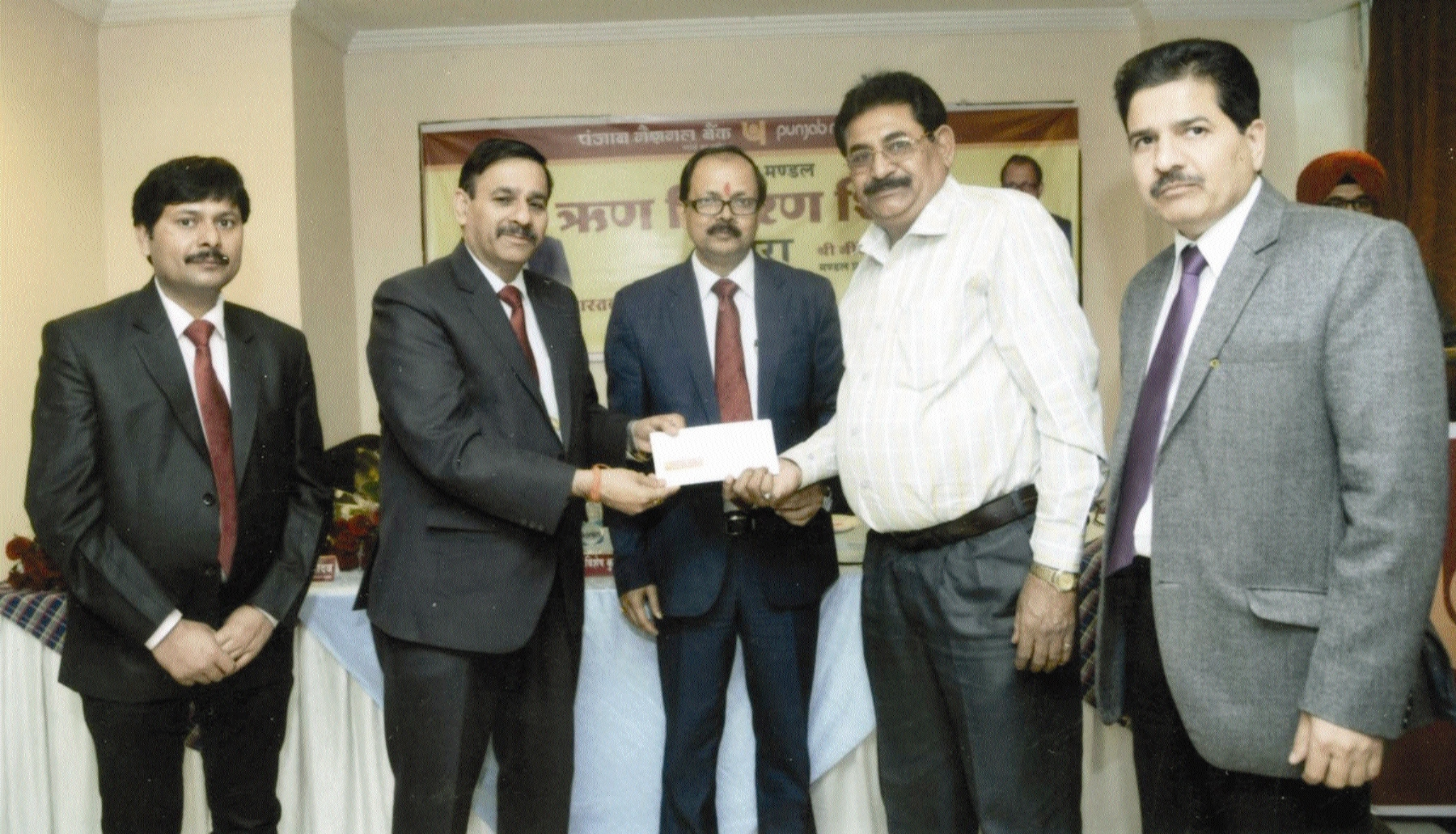 PNB MP Regional Manager V K Shrivastava visits Jabalpur, distributes loan