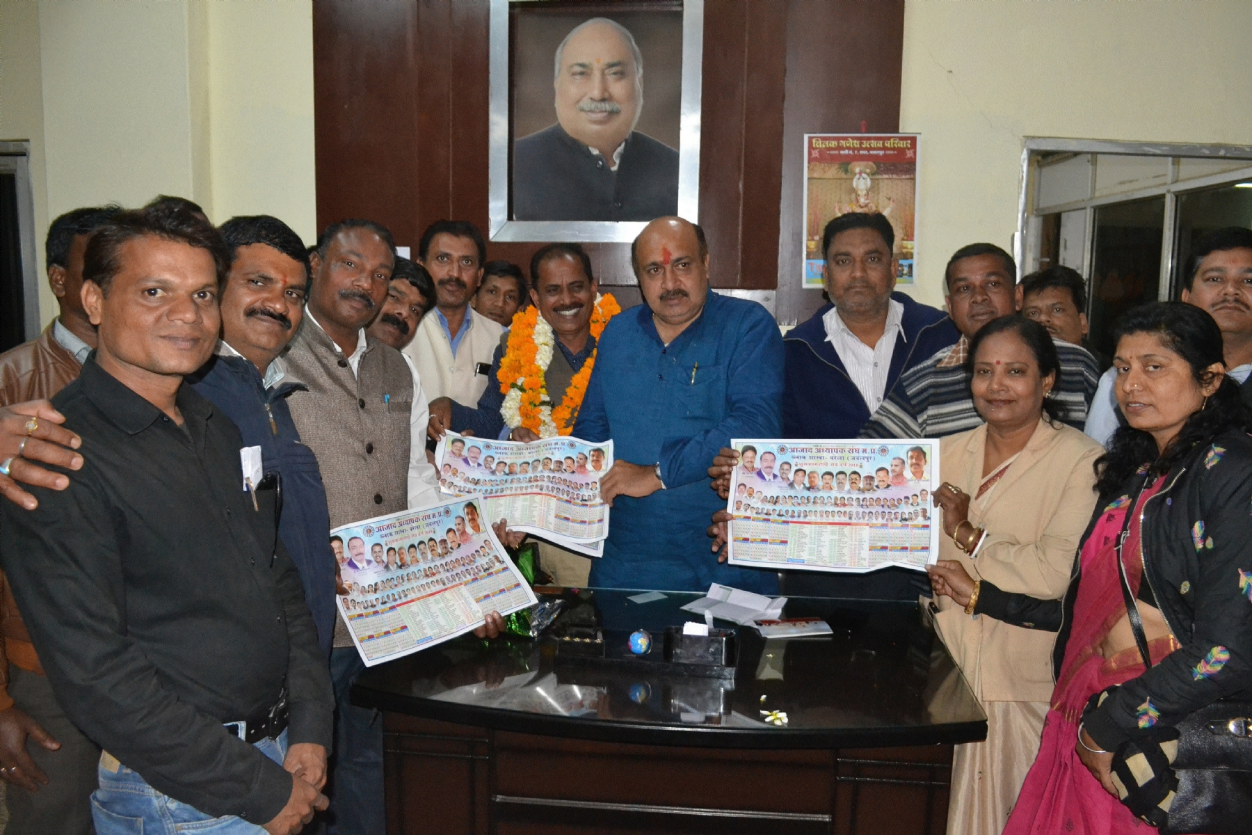 Calendar of Azad Adhyapak Sangh released