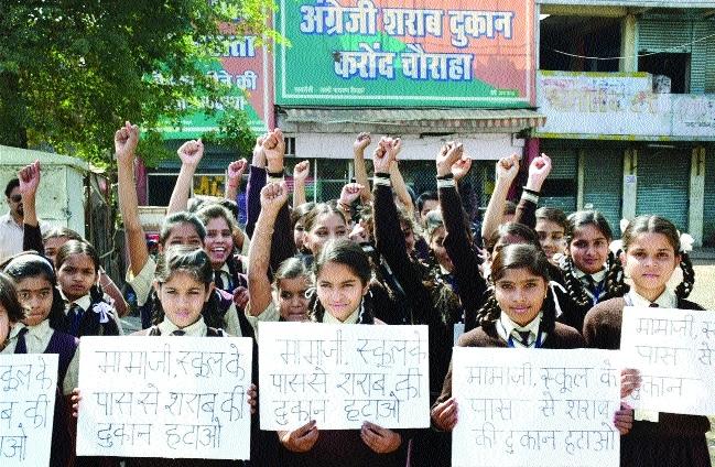 200 girls demonstrate, request CM to remove liquor shops near schools