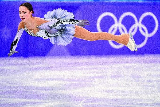 Zagitova, 15, smashes skate record