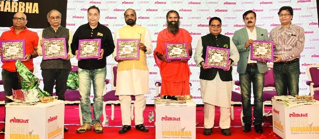 'Lokmat Icons of Vidarbha' coffee table book released