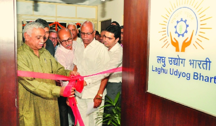 LUB should motivate people to start small industries: Dr Vaidya