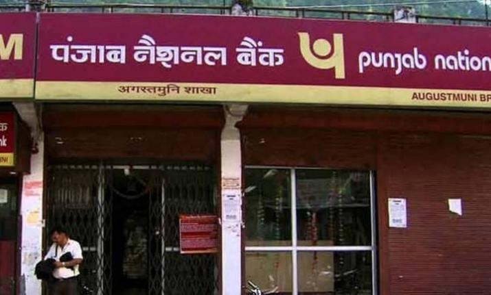ED summons PNB MD; Nirav, wife skip summons