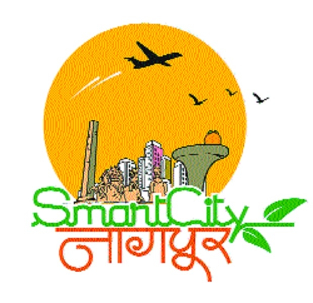 Backward areas of East Nagpur to get a facelift under Smart City