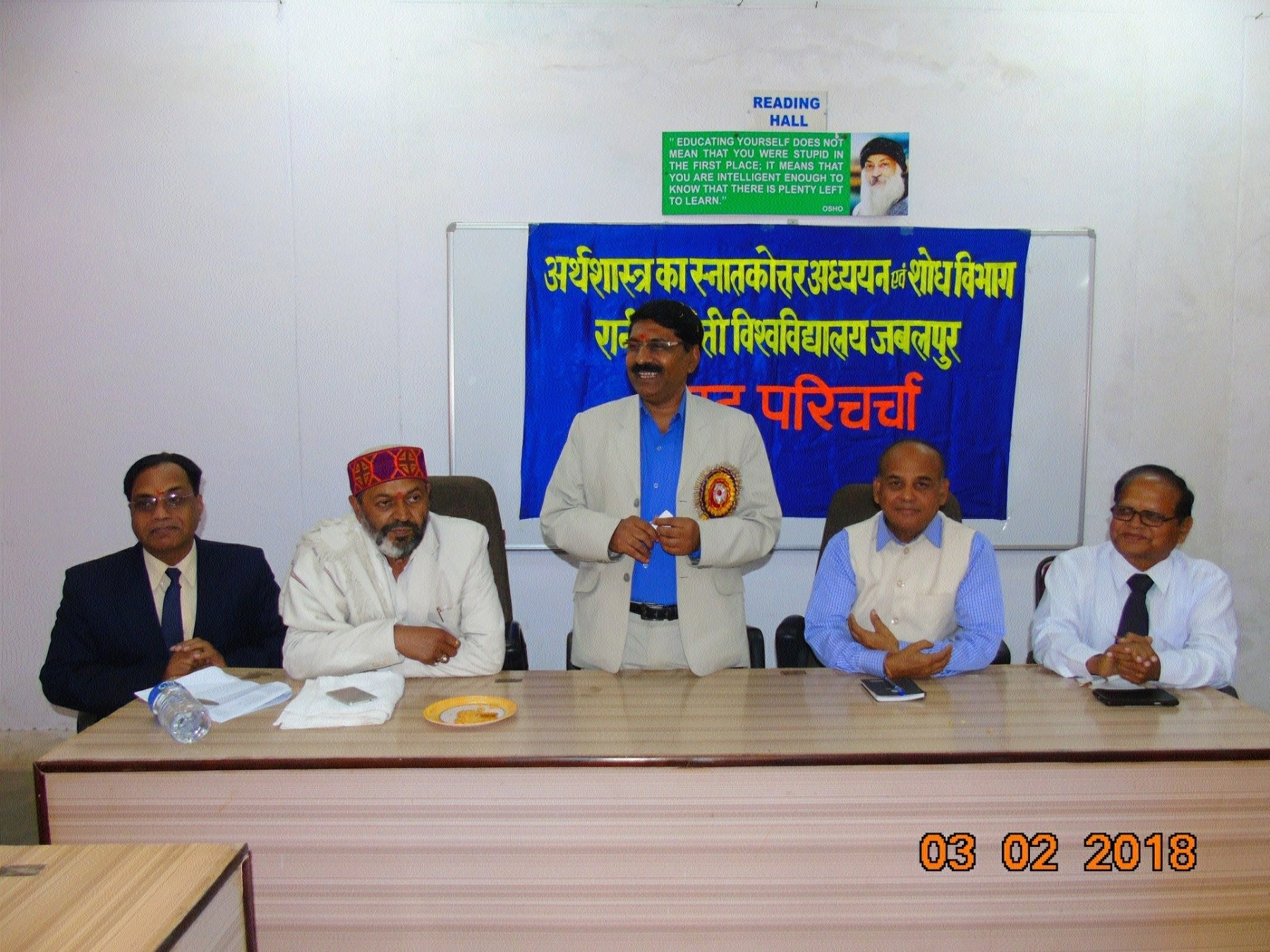 Discussion on General Budget organised at RDU