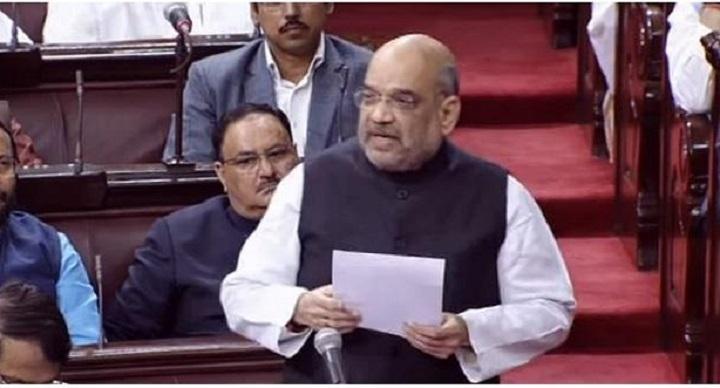 Shah slams Cong over GST in maiden Parlt speech