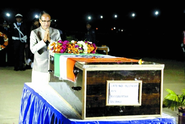 CM Chouhan pays tribute to Martyr Ram Avatar