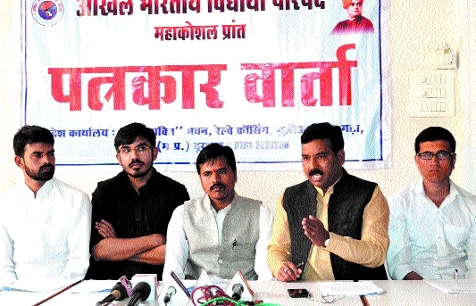 ABVP office-bearers yet to get rights in written: Satendra Patwa