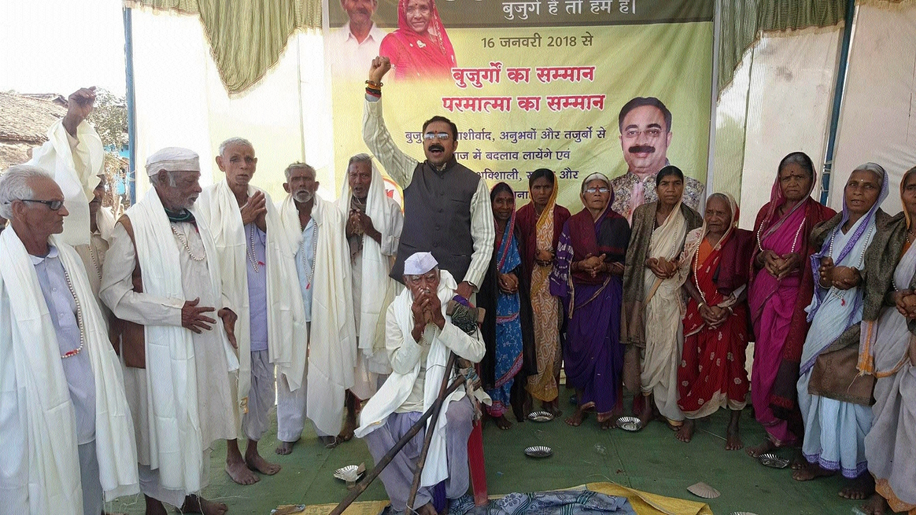 Masani visits 51st village while honouring senior citizens