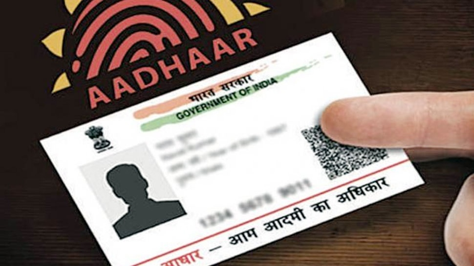 Don't go for laminated Aadhaar cards: UIDAI