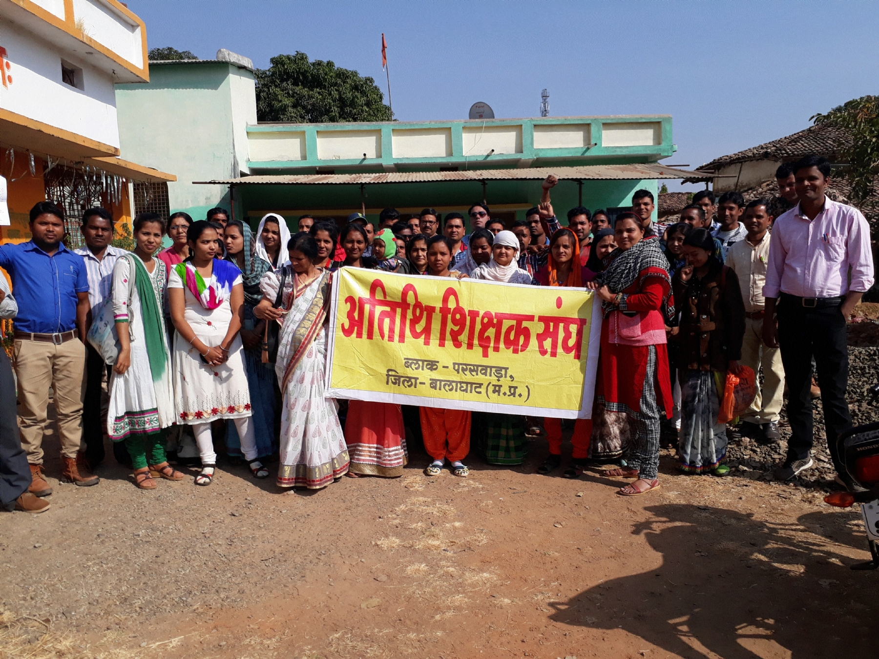 Guest teachers stage protest at Paraswara