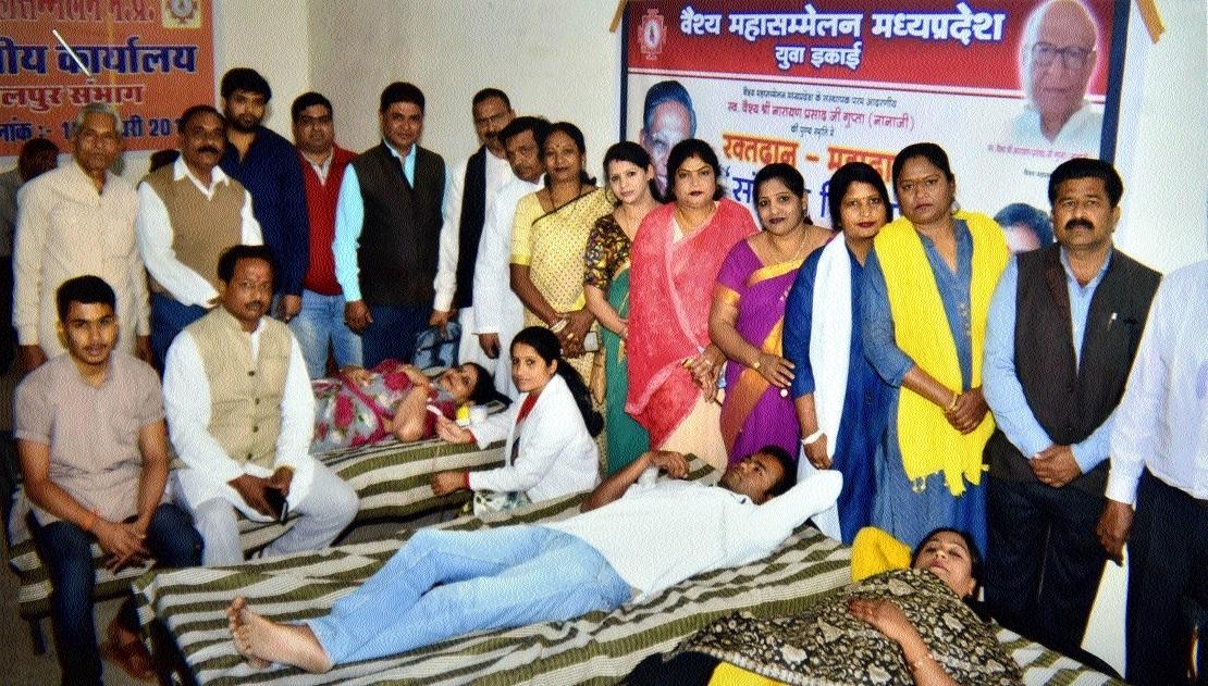 Vaishya Mahasammelan remembers Narayan Prasad Gupta
