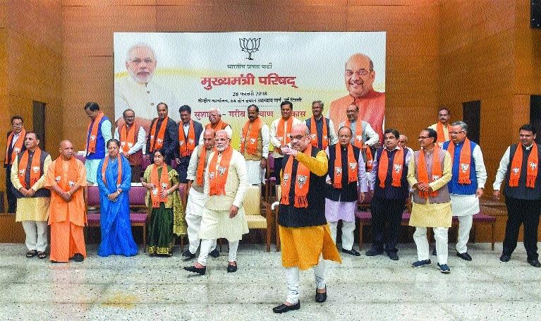 Modi asks BJP CMs to work hard to take Govt's flagship measures to masses