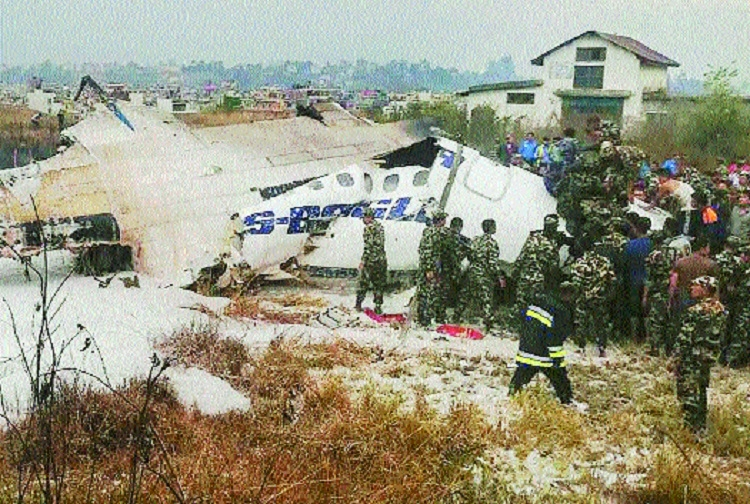 Over 50 killed in Nepal plane crash