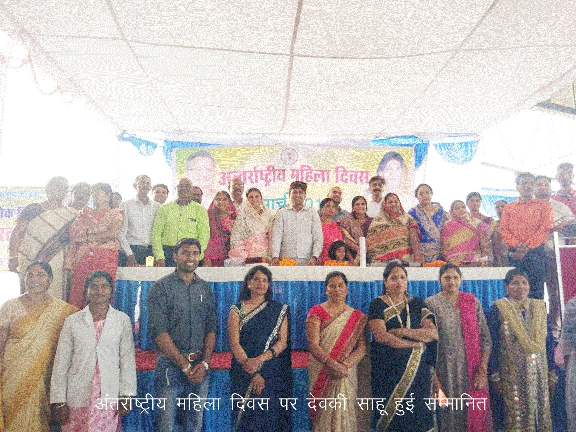 Devki Sahu felicitated on Women's Day