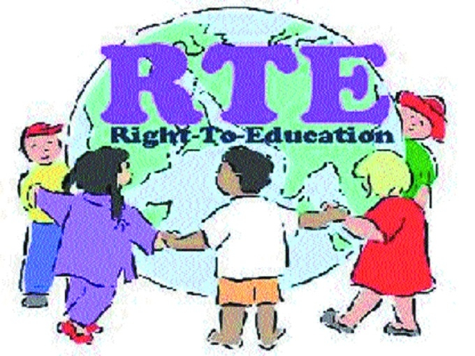 5,357 students in district lucky to get seats under RTE in very first round