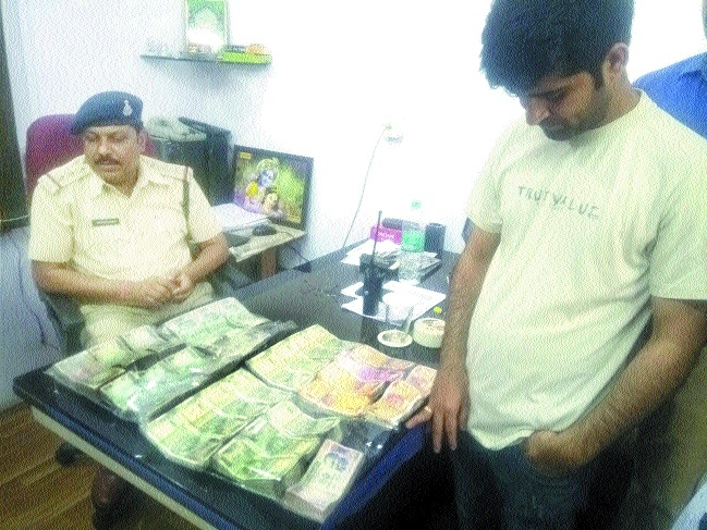 Youth held with Hawala money of Rs 8.50 lakh