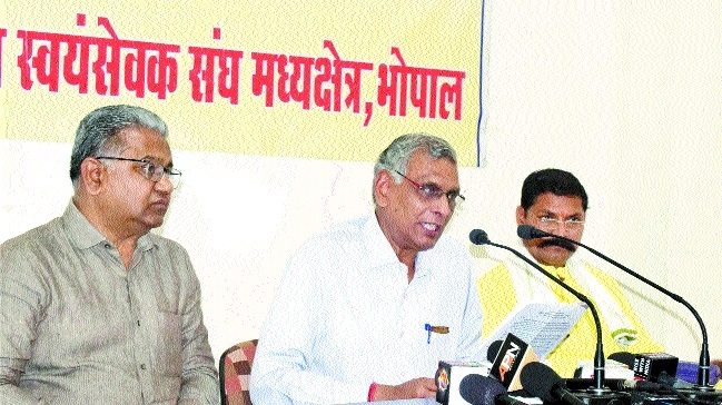 Number of RSS shakhas have increased in country: Pandey