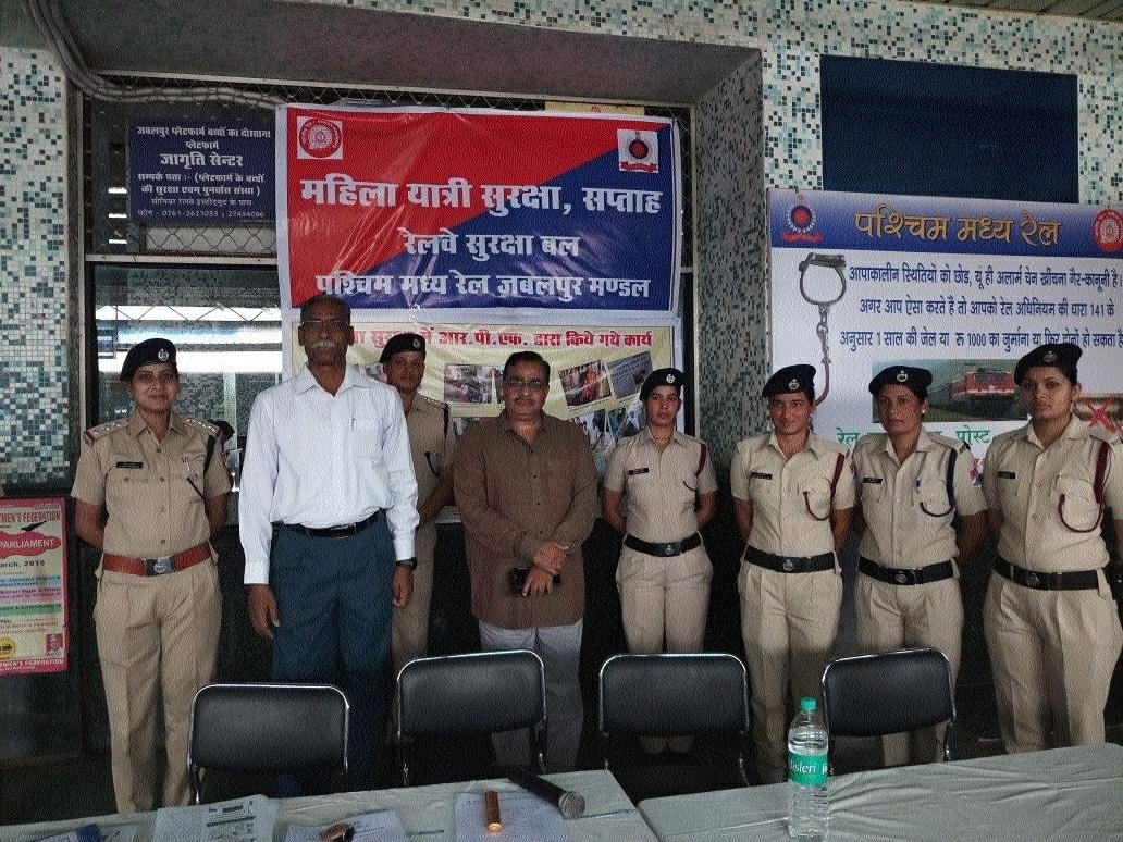 24x7 Women Passengers Security Week begins