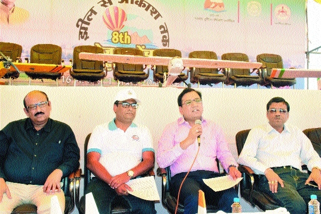 Bhoj Adventure Fest commences at Kaliyasot Maidan