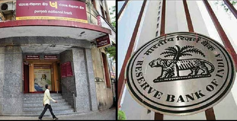 RBI did risk-based supervision every year: PNB