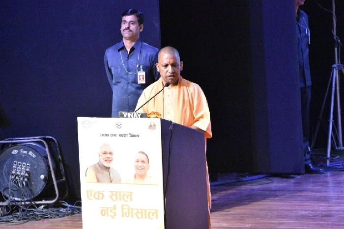 Yogi launches anti-graft portal as UP Govt completes one year