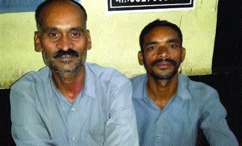 Two arrested for stealing PDS kerosene