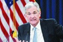 US Fed hikes key interest rate; says economic outlook stronger