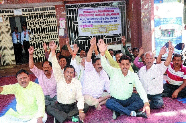 BU staff continues strike