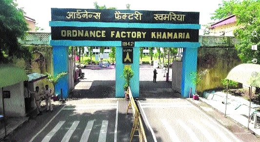 Abide by rules or face disciplinary action, OFK admn to employees