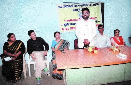 lecture on 'Preparation of Competitive Exam' held