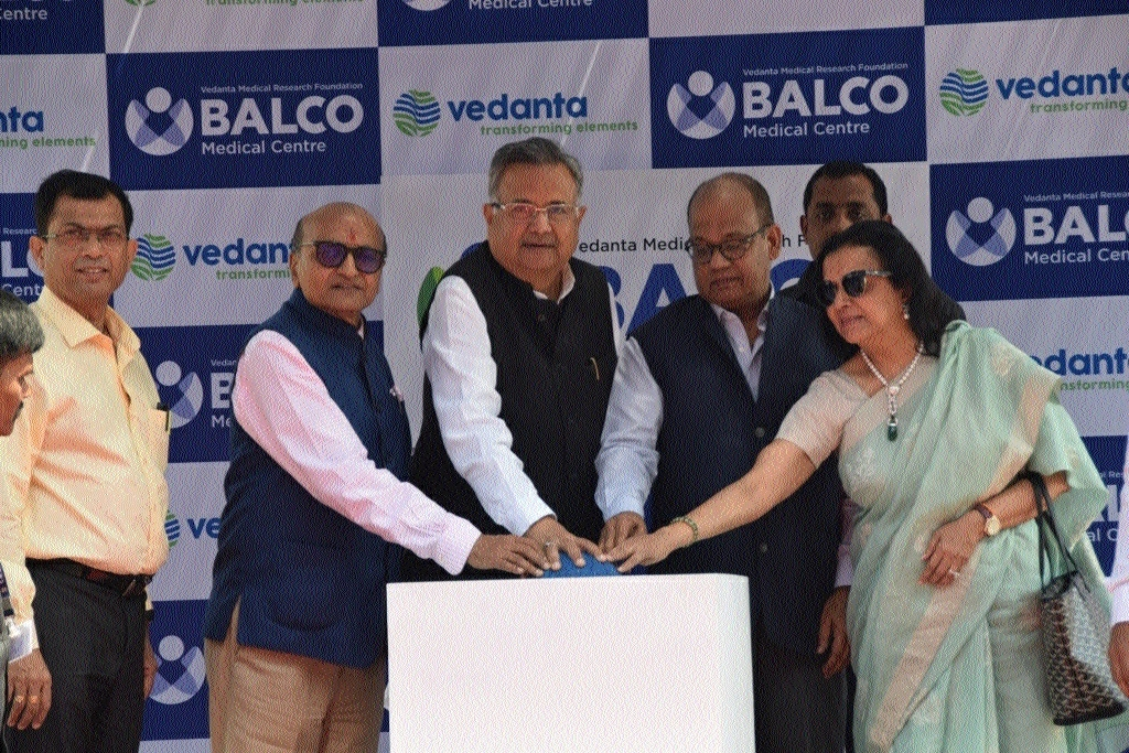Chief Minister inaugurates Balco Medical Centre