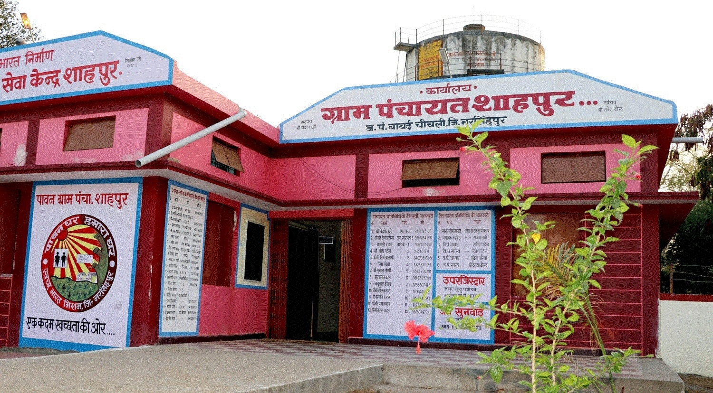 Shahpur Gram Panchayat sets example