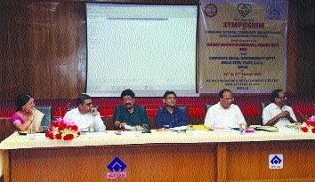BSP, DIET hold symposium for teachers