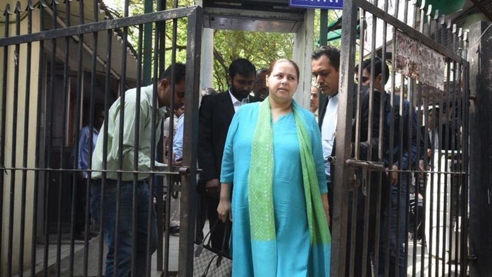 Misa Bharti, husband get bail in PMLA case