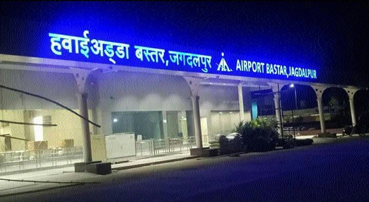 PM Modi likely to inaugurate Jagdalpur Airport on April 14