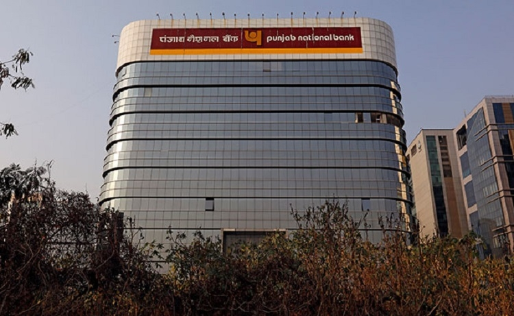 'PNB ignored CVC's advice against corrupt staff'