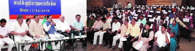 All sections agree on holding Lok Sabha, Vidhan Sabha polls together: Dr Mishra