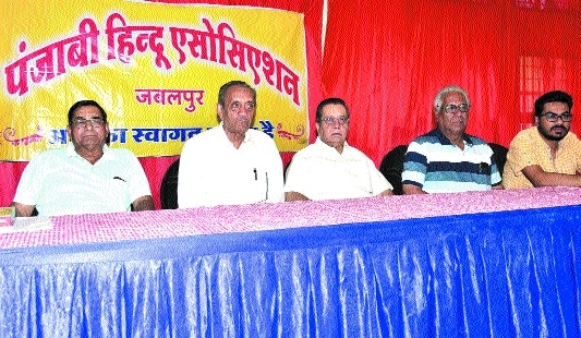 PHA's National youth introductory meet on 14th, 15th
