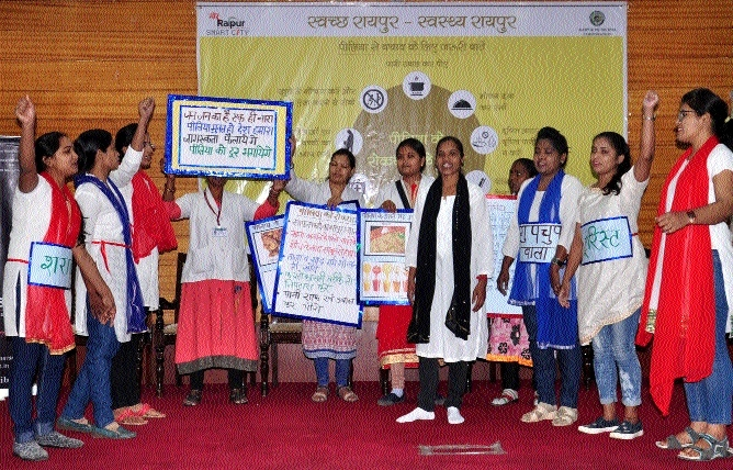 Raipur Smart City holds seminar on Jaundice Awareness Mission