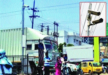 CCTV cameras to monitor twin city