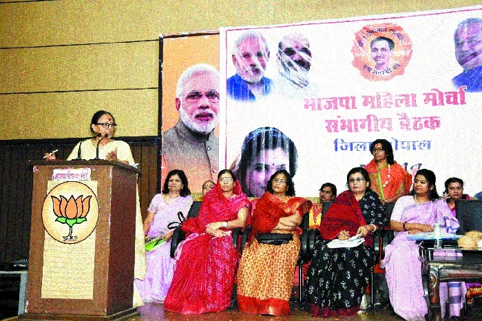 'Women's wing will play important role in 4th term of BJP Govt'