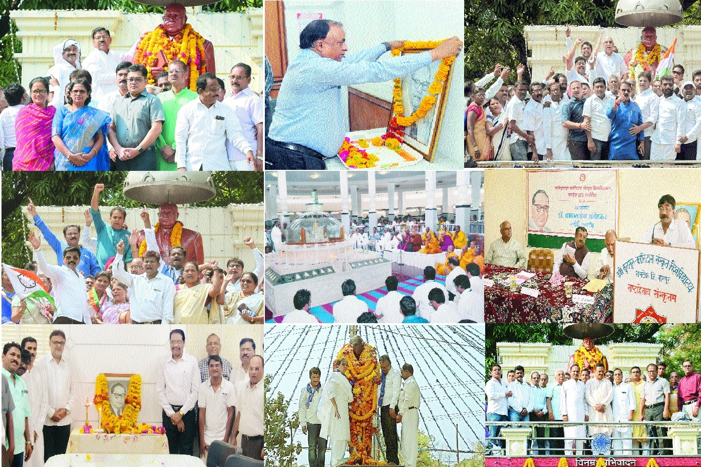 Nagpur joins nation in celebrating birth anniversary of Dr Ambedkar
