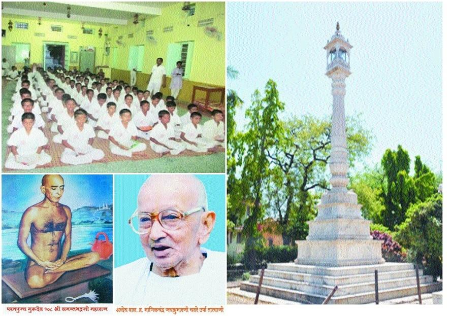 A century-old Gurukul, spreading light of Jainism