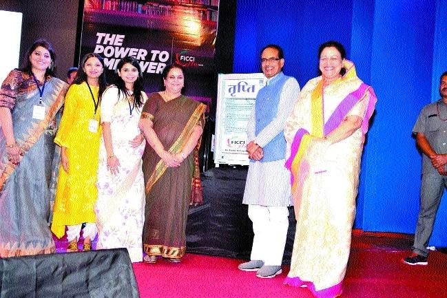 CM Chouhan felicitates successful women